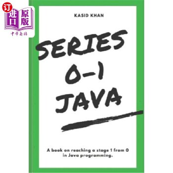 【中商海外直订】Series 0-1 Java