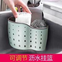 水槽沥水篮塑料厨房小用品厨具置物架收纳架