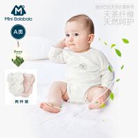 迷你巴拉巴拉婴儿连体衣2020夏款男女宝宝抗菌面料长袖哈衣包屁衣