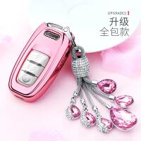 适用于奥迪钥匙包A6L汽车A8套2018新款A4L女用A7扣A5钥匙壳Q5