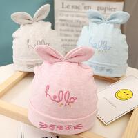 婴儿帽子春秋棉款胎帽宝宝帽秋冬季0-3-6-12个月