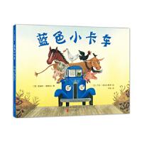 蓝色小卡车 (美)爱丽丝・谢特尔,(美)吉尔麦克尔默里 绘 北京联合出版有限公司