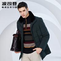 波司登中老年毛领羽绒服男中长款冬季立领防寒保暖外套