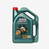 机油汽车机油 四季发动机润滑油SN级4L