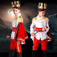 万圣节儿童男童国王 王子服装幼儿园衣服化妆舞会演出礼服