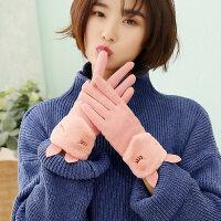 手套女冬季加绒加厚保暖户外骑车手套冬天韩版可爱学生麂皮绒触屏 均码