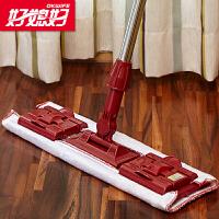 高档平板拖把 木地板拖把 洗车平托墩布 配2块纤维布 旋转尘推 AGW-4821