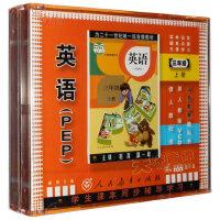 人教版小学英语PEP三年级英语上册4VCD特级教师辅导视频光盘教材