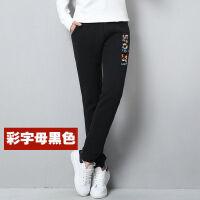 冬季加厚羊羔绒运动裤女学生宽松加绒休闲裤高腰棉裤外穿 2XL 135-148斤