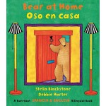 【预订】Bear at Home/Oso En Casa (Bilingual English/Spanish)