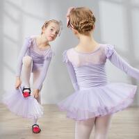 儿童舞蹈服女童秋季长袖芭蕾舞纱裙少儿考级练功服演出服装