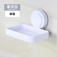 创意实用家居生活小百货卫生间浴室用品用具吸壁式肥皂盒日用品