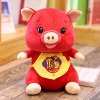 元旦春节新年装饰用品过年年货装饰猪挂件室内客厅布置摆件