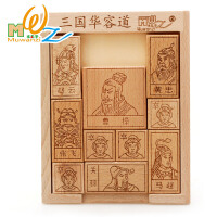 大号三国华容道榉木精品益智通关智力玩具七巧板划区盒装AF25721