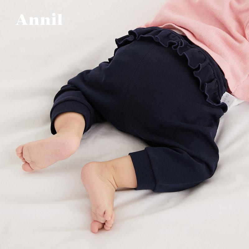 【3件3折:29.7】安奈儿童装女童婴童针织长裤2019秋装新款 罗纹脚口,防风保暖,水果匹印,清新可爱