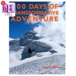 【中商海外直订】100 Days of Transformative Adventure