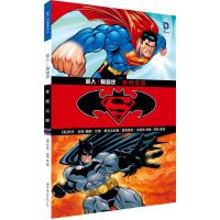 超人/蝙蝠侠:全民公敌