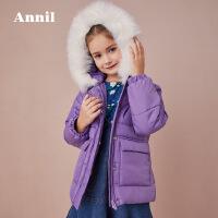 【2件35折:188.7】安奈儿童装女童2019冬季新款连帽撞色毛领短款棉衣