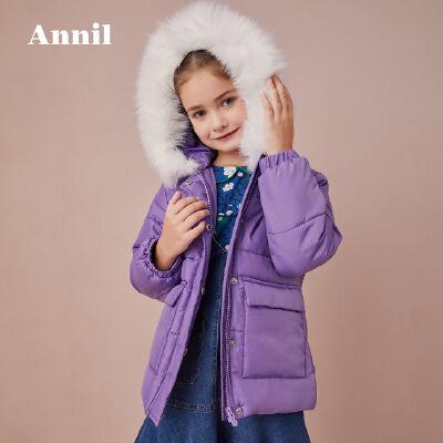 【3件3折:161.7】安奈儿童装女童2019冬季新款连帽撞色毛领短款棉衣 白色毛领,撞色大身,简洁大方
