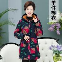 妈妈装棉衣加绒加厚中长款中老年秋冬装大码老年人女外套 XL 95-110斤