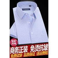 夏季男士短袖衬衫薄款中年男装商务正装衬衣中老年半袖寸爸爸 天蓝色 6909短袖 38