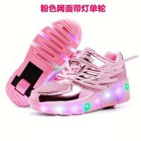 带灯暴走鞋男童女孩单轮闪灯爆走鞋成人滑轮鞋有轮子的运动儿童鞋