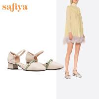 Safiya/索菲娅春季甜美中粗跟一字带浅口女单鞋SF01114108