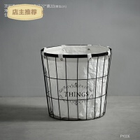 简约现代脏衣收纳篮装饰品创意家居室内客厅房间卧室实用收纳筐小SN1593 圆形口脏衣篮