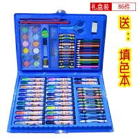 儿童绘画套装水彩笔画画工具小学生蜡笔礼盒幼儿园美术可水洗无毒