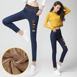 2018冬季新品新款韩版新款长裤加绒牛仔裤女高腰冬季显瘦小脚裤冬