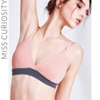 好奇蜜斯纯色无痕内衣女无钢圈文胸超薄款透气舒适三角杯运动胸罩