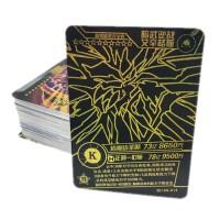 ����卡片卡牌玩����游�蚩�解密����卡片金�W卡100��不重�涂ㄍㄖ苓� 卡片