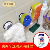 2个装厨房吸盘水槽置物架洗碗海绵沥水架吸壁式百洁布收纳架SN5594 2个装,送海绵擦