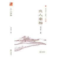 """""""字码头""""读库・辽宁舰:北人南相"""
