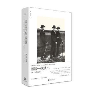 """理解一张照片:约翰·伯格论摄影 一本汇集伯格毕生写作之精华的""""摄影新经典""""。 大师笔法、鲜明立场, 继《摄影小史》、《论摄影》和《明室》之后,伯格为论述摄影带来新可能。"""