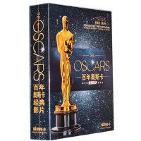 正版 百年奥斯卡经典影片DVD 百年经典老电影光盘16dvd碟片