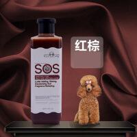 【支持礼品卡】狗狗沐浴露 泰迪洗澡萨摩耶金毛比熊宠物香波红棕猫6gz