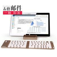 苹果折叠蓝牙键盘 ipadmini5安卓平板华为小米三星迷你外接无线键盘