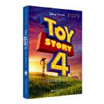 玩具总动员4 Toy Story 4 迪士尼大电影双语阅读.电影同名英汉双语小说(赠英文音频、电子书及核心词讲解)