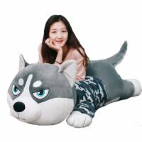 哈士奇公仔二哈布娃娃可爱毛绒玩具狗狗女孩睡觉抱枕玩偶大号 哈小二公仔