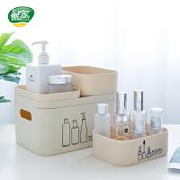 傲家 化妆品收纳盒塑料整理盒带盖加厚大号叠加分格面膜盒护肤品收纳格