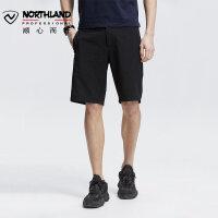 【顺心而行】诺诗兰新款男士户外旅行运动弹力快干短裤GQ085A09