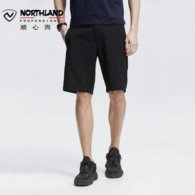 【顺心而行】诺诗兰新款男士户外旅行运动弹力快干短裤GQ085A09 全场顺丰包邮