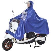 摩托车雨衣电动车雨衣单人男女士电瓶车雨衣雨披生活家居日用生活日用雨伞雨具 X