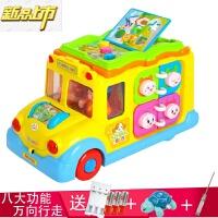 【六一儿童节特惠】 汇乐玩具校园巴士电动万向玩具车音乐校车益智 婴儿 儿童 宝 校园巴士