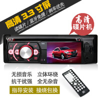 12V24V通用型汽车载MP3播放器插卡U盘收音主机五菱之光荣光CD DVD
