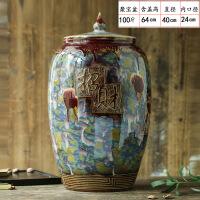 景德镇陶瓷米缸家用米桶密封20斤50斤储物箱腌菜肉酒坛带盖防潮虫