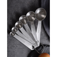 304不锈钢量勺 4/6件 套装厨房克度刻度计量量匙烘焙家用控限盐勺 304不锈钢量勺 6件套