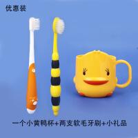 卡通儿童刷牙杯可爱漱口杯男女宝宝幼儿园洗漱杯家用防摔牙缸牙杯