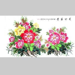民革中央画院院长,福建美术家协会理事王韶华(花开富贵)14